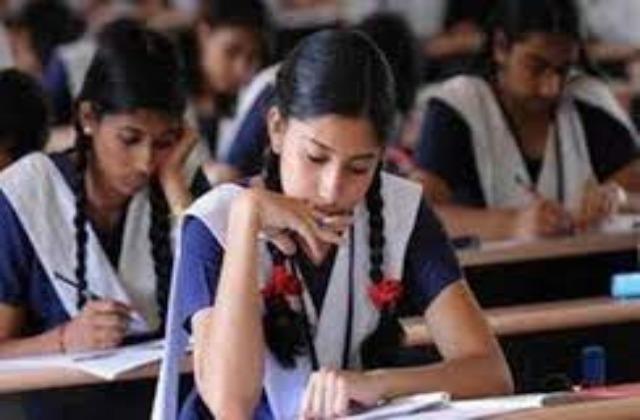 https://img.jagranjosh.com/images/2021/June/3062021/odisha-10th-exam-2021.jpg