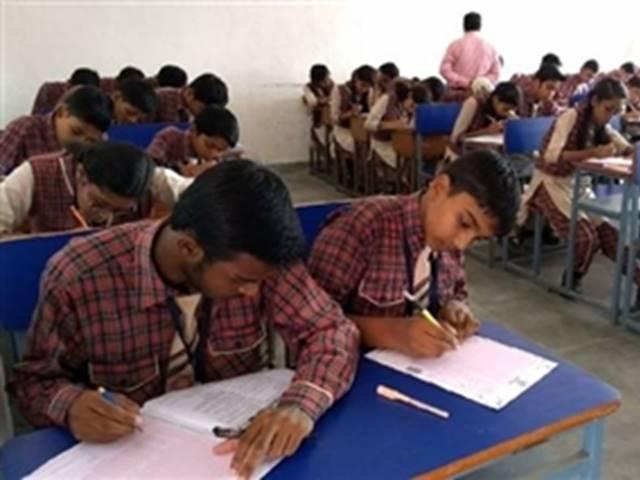 Assam Class 12 Exams