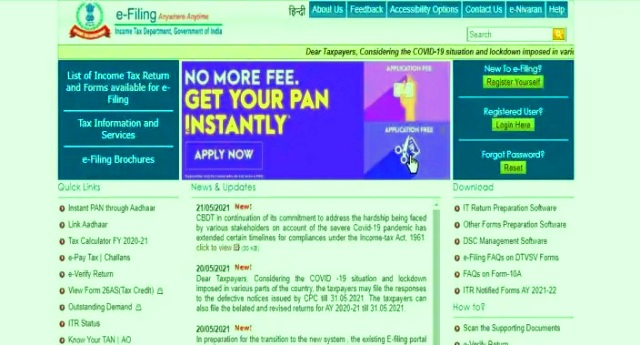IT Department to launch its new e-filing portal