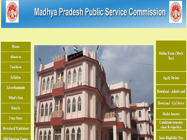 MPPSC Recruitment 2021 for 92 Assistant District Prosecution Officer (ADPO) Posts, Apply Online @mppsc.nic.in