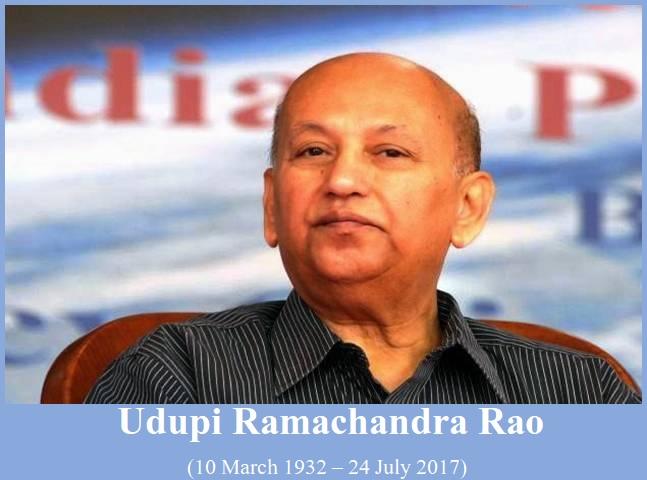 Udupi Ramachandra Rao Biography