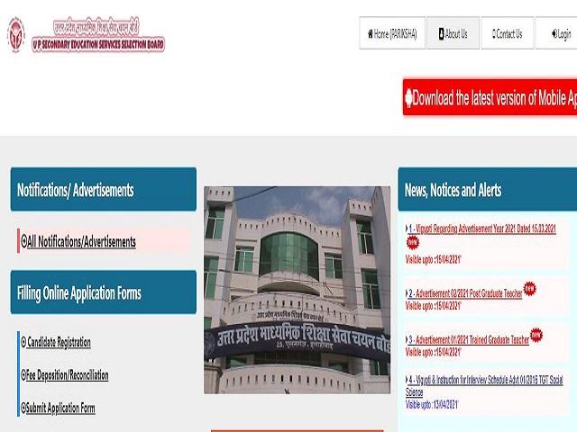 15198 Vacancies Notified, Apply Online UPSESSB Teacher Jobs @upsessb.org, Download Notification Here