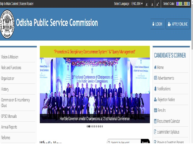 OPSC AFO Answer Key 2020 OUT @opsc.gov.in, Download Assistant Fisheries Officer Answer Key from Here