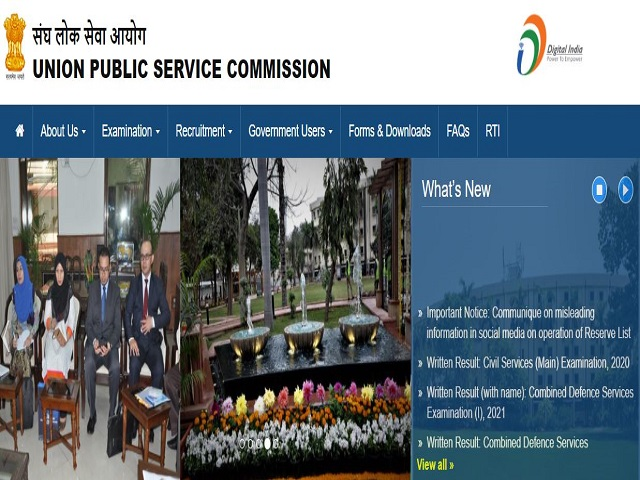 UPSC Civil Service Mains Result 2020 -2021 Out, Download IAS Selection List @upsc.gov.in, Interview Soon