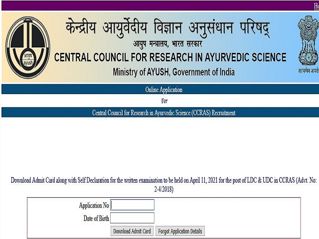 UDC and LDC Exam on 11 April, Download NIELIT Group C Call Letter @admission-delhi.nielit.gov.in