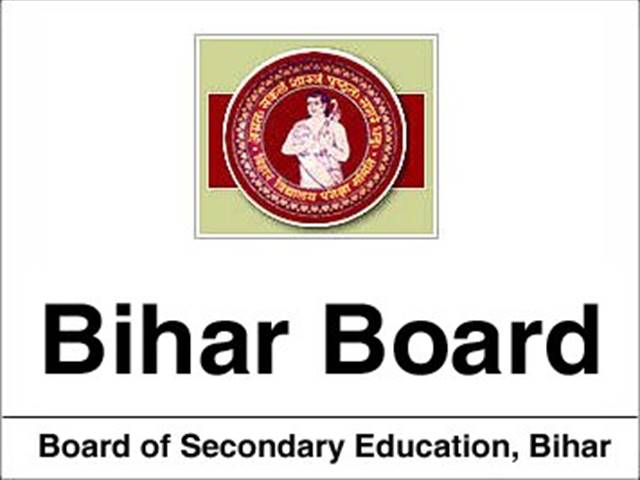 BSEB Class 12 Results 2021 Declared