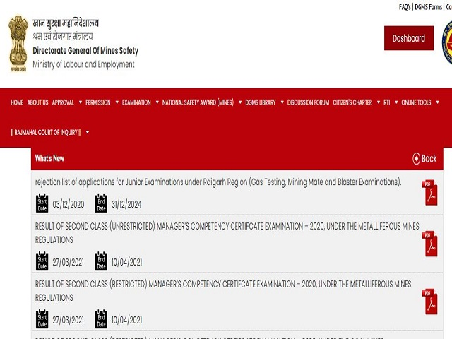 Download First and Second Class Manager Certificate CBT Selection List @dgms.gov.in