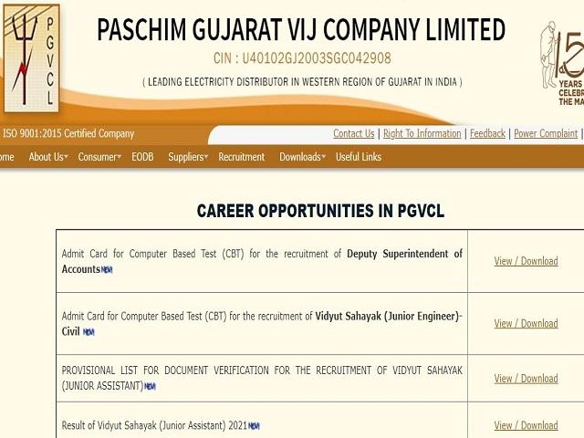 Vidyut Sahayak (JE) & Deputy Superintendent of Accounts Hall Ticket @pgvcl.com
