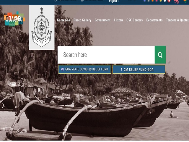 Goa Police Recruitment 2021:1000+ Vacancies for Police Constable, SI, ASI, LDC, Steno & Other Posts, Download Notification @citizen.goapolice.gov.in