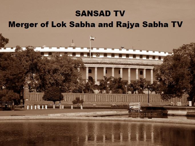 SANSAD TV