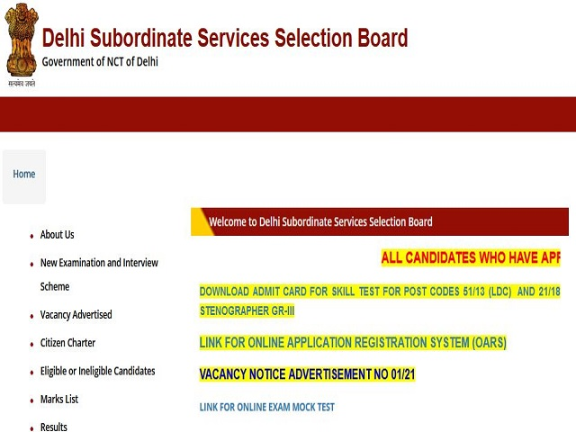 Apply Online for 1809 JE, TGT, Primary Teacher and Other Posts before 14 April