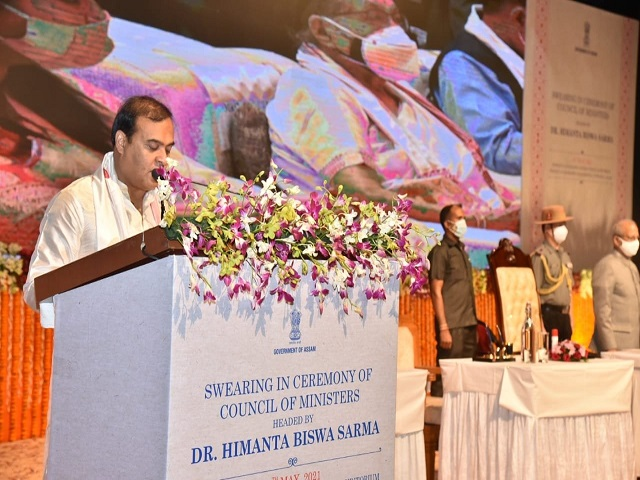 Himanta Biswa Sarma Biography