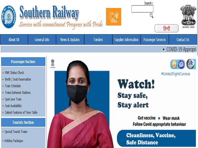 Southern Railway Recruitment 2021: Apply General Duty Medical Officer (GDMO) and Physician Posts
