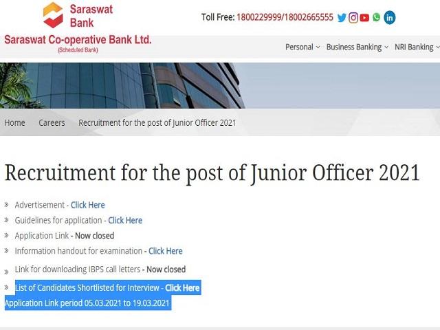 Download Junior Officer Selection List for Interview @saraswatbank.com