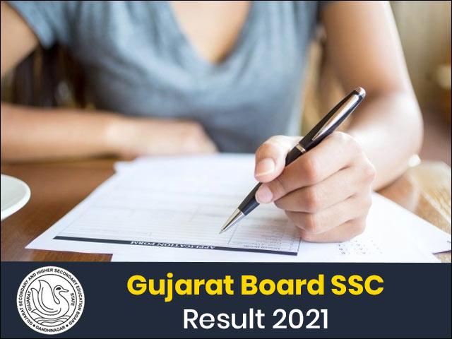 Gujarat Board SSC Result 2021