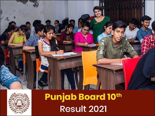 Punjab Board 10th Result 2021