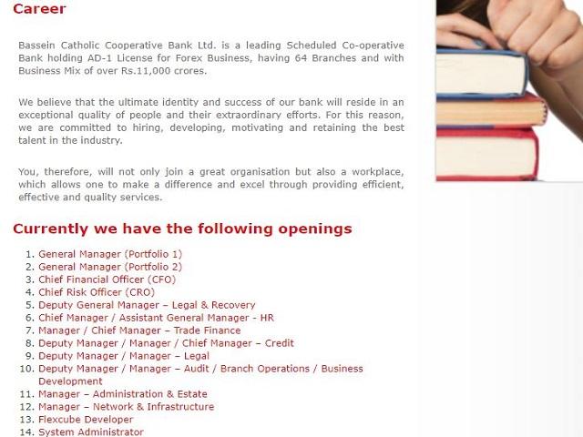 BCCB Recruitment 2021