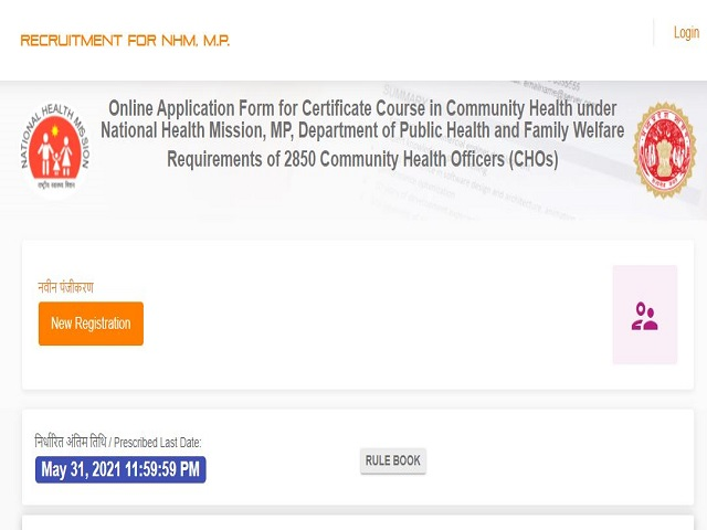 Apply Online for 2850 Community Health Officers (CHOs) Posts @sams.co.in