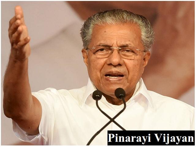 Pinarayi Vijayan Biography