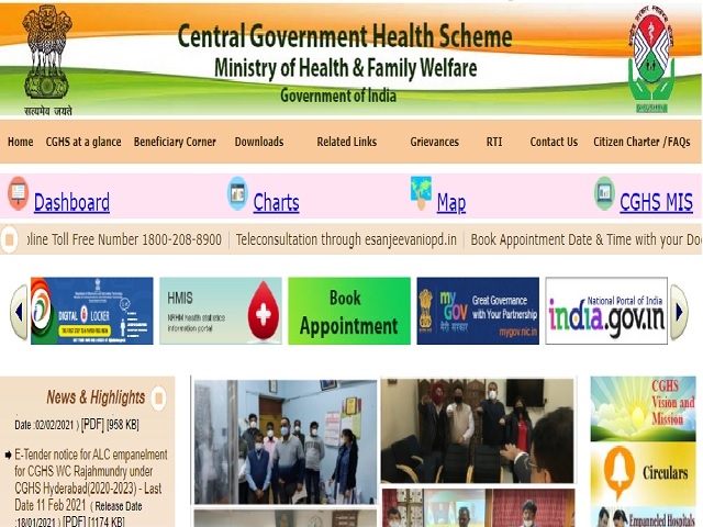 Apply 40 Doctor Posts, Salary Rs. 75000 per month