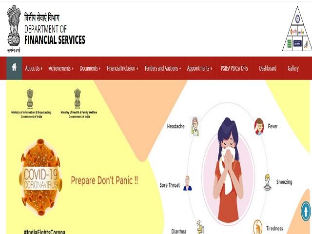 Apply Online for 53 Assistant Registrar & Other Posts