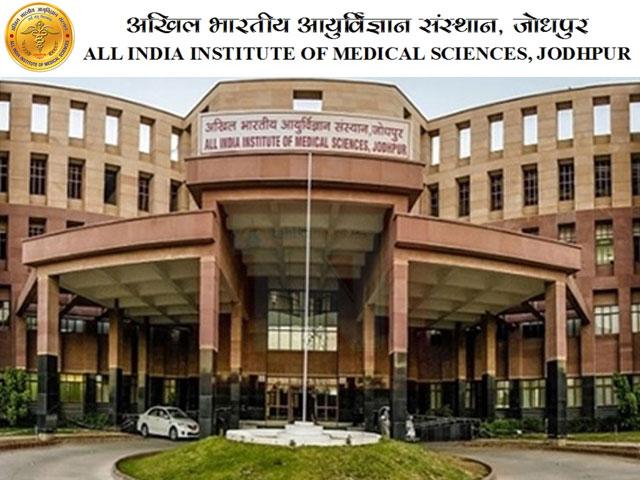 106 Vacancies Notified, Apply Online @aiimsjodhpur.edu.in