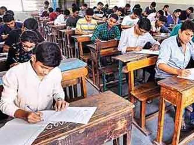 AP Inter class 12 exams