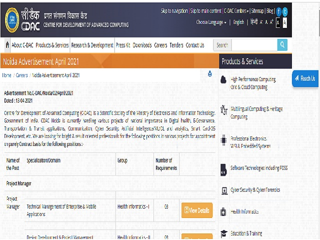 CDAC Recruitment 2021 for 112 Project Engineers Posts, Download CDAC Notification @cdac.in