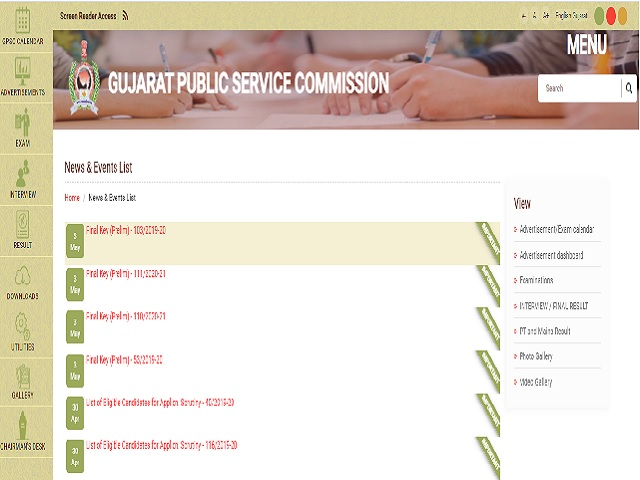 GPSC Prelims Final Answer Key 2021 Released for Various Posts, Results Soon @gpsc.gujarat.gov.in, Keys Link Here