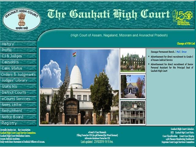 Gauhati High Court Recruitment 2021 for Assam Judicial Service: Apply Online @ghconline.gov.in