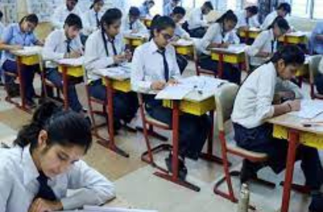 HPBOSE 10th Result 2021 Today