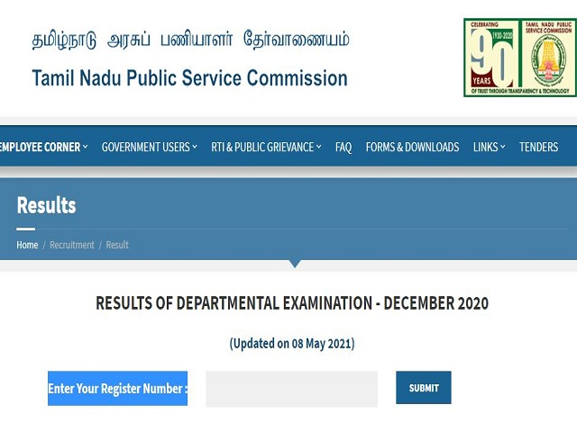 TNPSC Departmental Exam Result 2021 Out @tnpsc.gov.in: Download Link Here