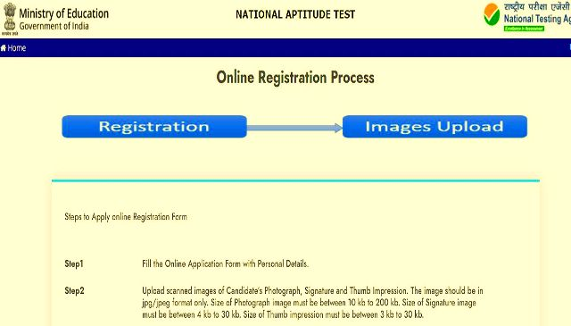 National Testing Agency launched NAT 2021 Ability Profiler for School-College Students