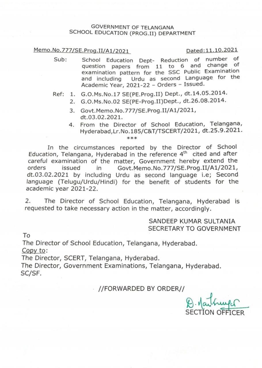 Telangana SSC Notification