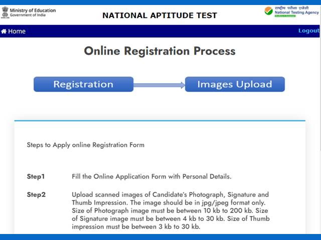 National Aptitude Test 2021