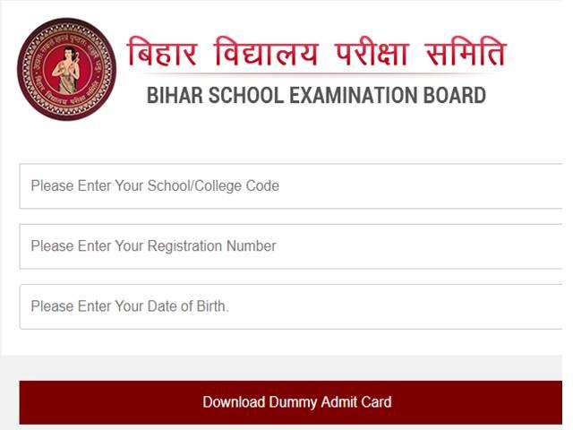 Bihar Inter Dummy Admit Card