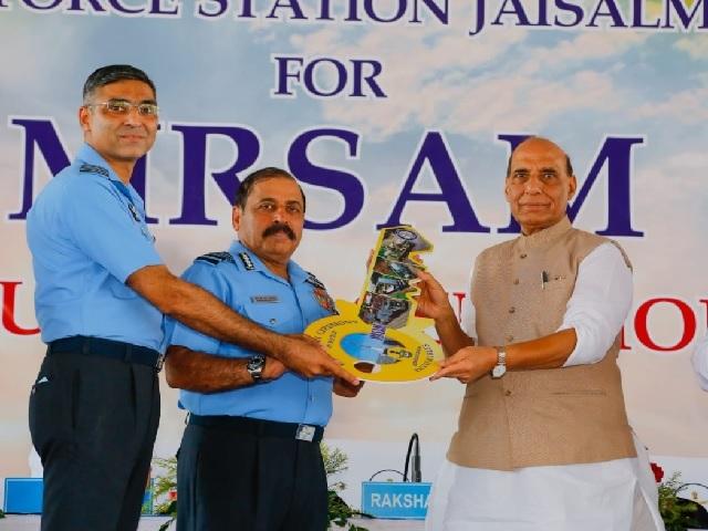 MRSAM in Indian Air Force