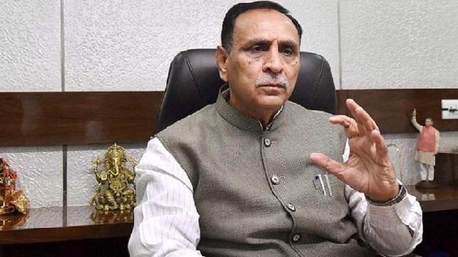 vijay rupani resign