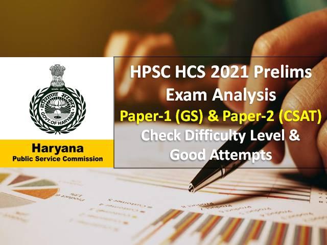 HPSC Haryana Civil Services (HCS) 2021 Prelims Exam Analysis (GS Paper-1/CSAT Paper-2): Check Question Paper Difficulty Level & Good Attempts