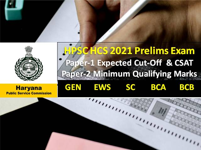 HPSC Haryana Civil Services (HCS) 2021 Prelims Expected Cutoff Marks: Check GS Paper-1 Previous Cutoff & CSAT Paper-2 Minimum Qualifying Marks