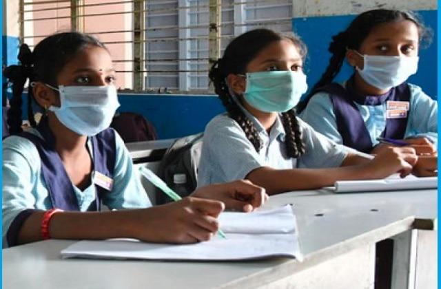 https://img.jagranjosh.com/images/2021/September/1592021/delhi-school-reopening-for-junior-classes.jpg
