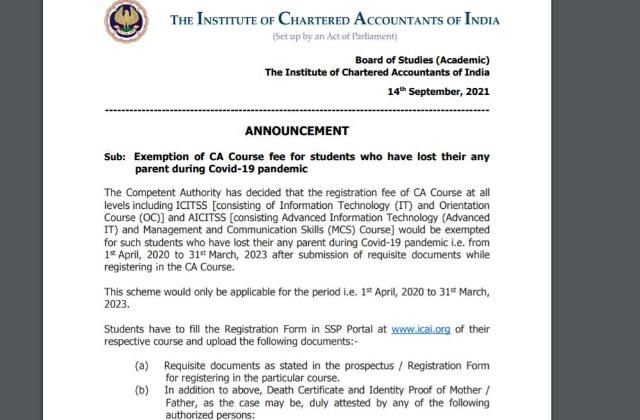 https://img.jagranjosh.com/images/2021/September/1592021/icai-ca-fee-exemption.jfif