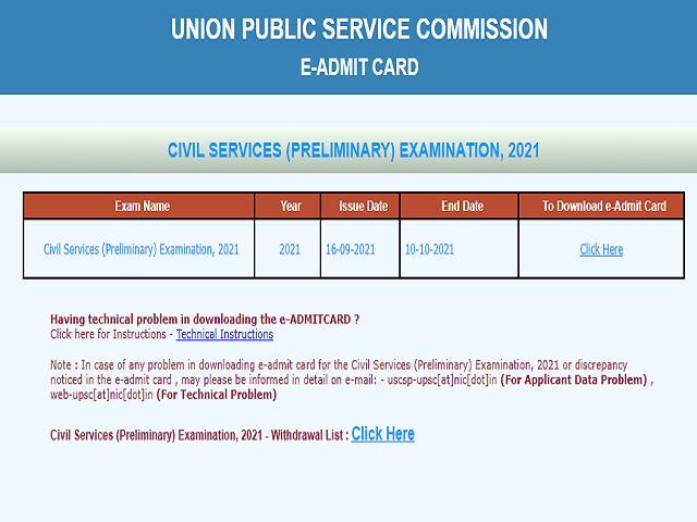 UNION PUBLIC SERVICE COMMISSION E-ADMIT CARD