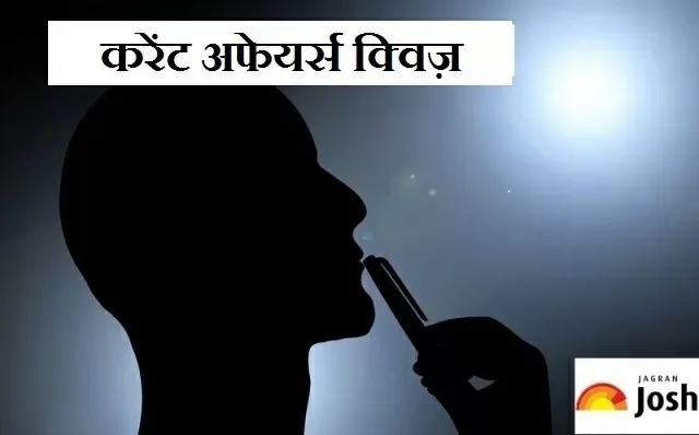 Weekly Current Affairs Quiz Hindi 13 September to 19 September 2021