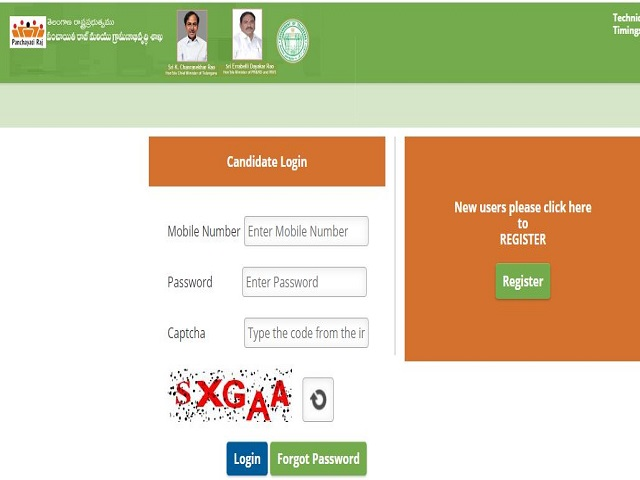 TS Panchayat Recruitment 2021