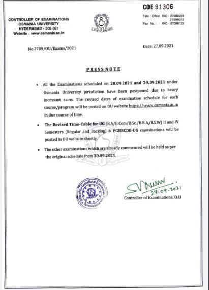 official notification exam postponed