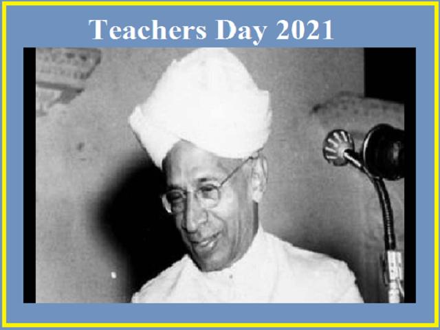GK Quiz on Teachers Day