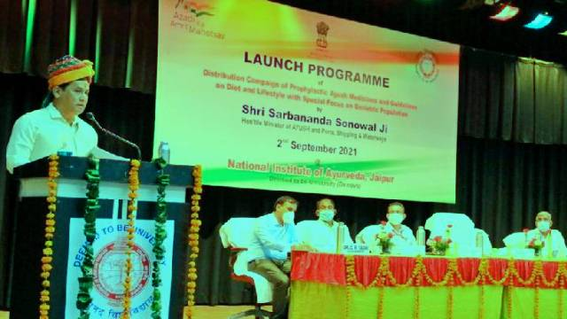 AYUSH Ministry launches campaign to distribute prophylactic medicines for COVID-19