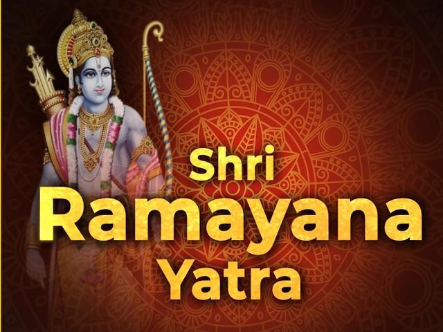 IRCTC Ramayana Yatra 2021: अयोध्या से रामेश्वरम तक कर सकेंगे दर्शन, जानें कितने रुपये का है टिकट