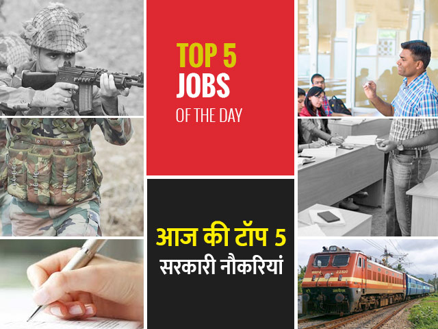 Top 5 Govt. Jobs of the Day